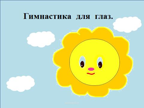 hello_html_5e53fa5f.png