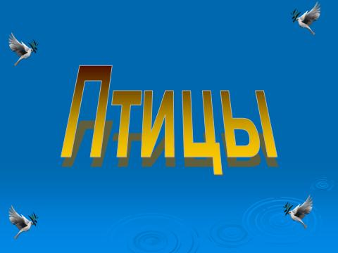 hello_html_m6260433b.png
