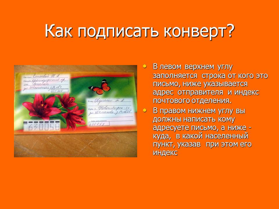 http://www.schoolexpert.ru/picture.raw?id=_ATGWRMNSS