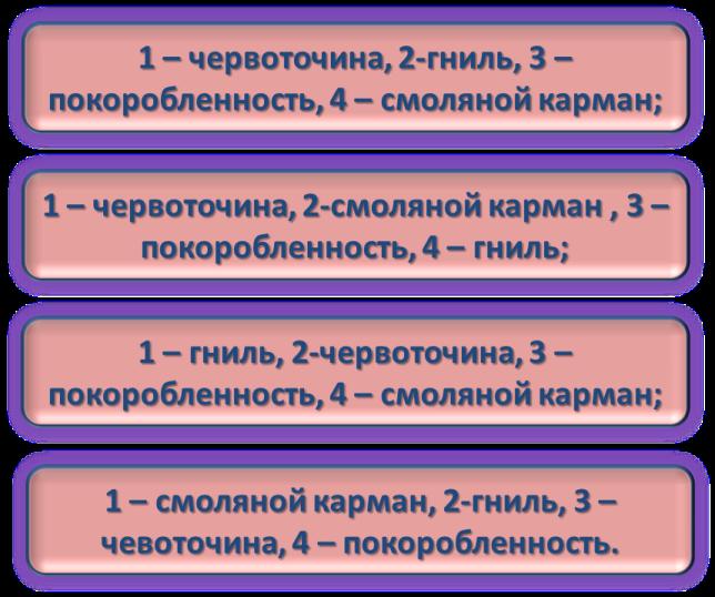 hello_html_m3fce5442.png
