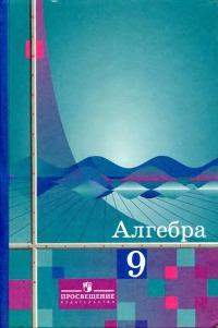 алимов 9.jpg