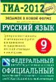 hello_html_m423271e2.png