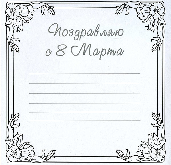 http://shkola7gnomov.ru/pictures/spreads/33e1c37f3574579bd2485499ea95afe9-3.jpg