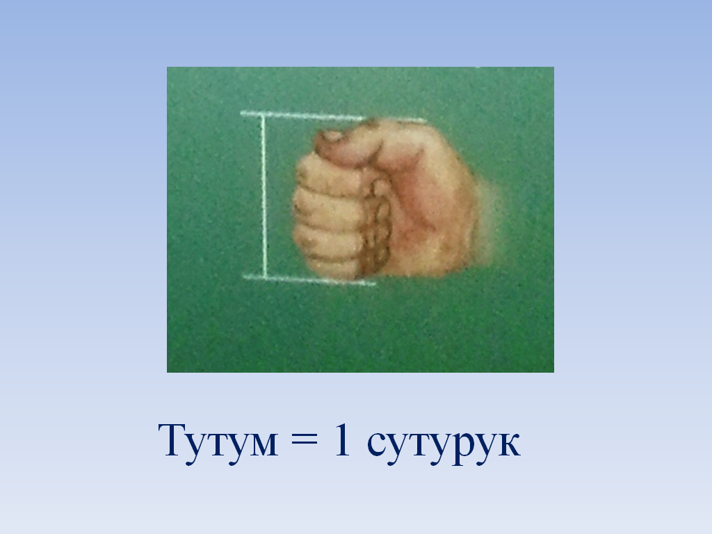 hello_html_m1012aed6.png
