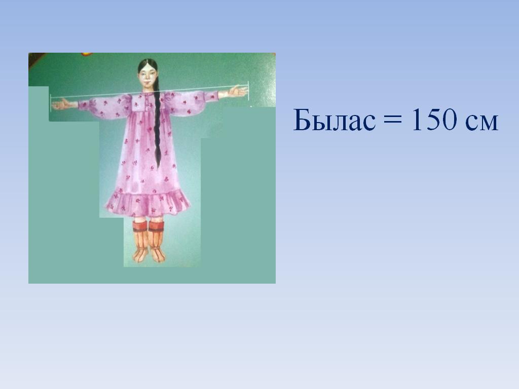 hello_html_m7a6d31e.png
