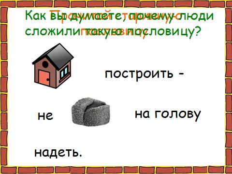 hello_html_34ebb318.png
