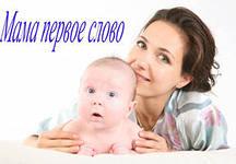 hello_html_m27db852a.jpg
