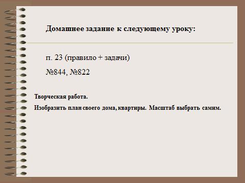 hello_html_12dac2e1.png