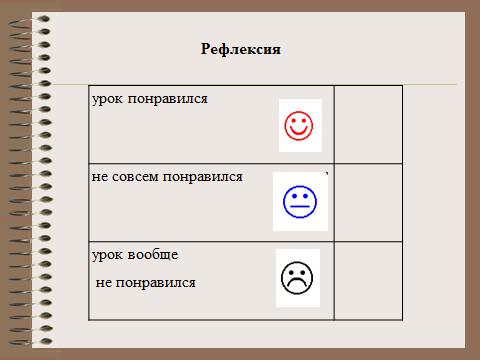 hello_html_m44babcd7.png