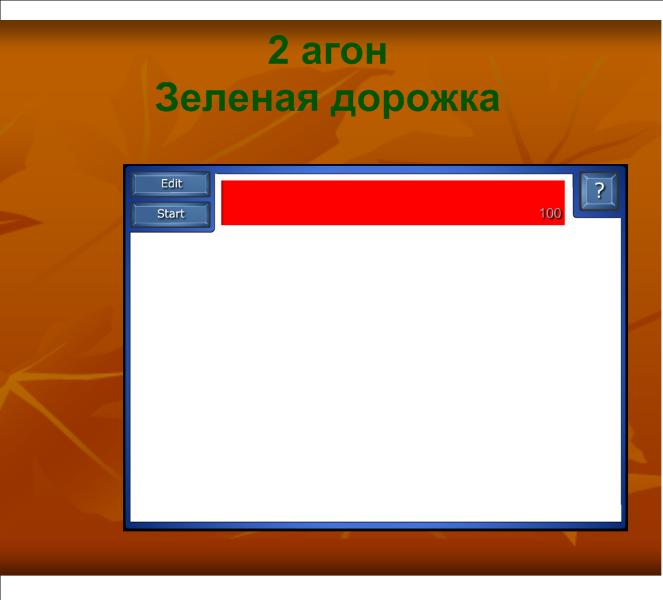 hello_html_558cbf84.png