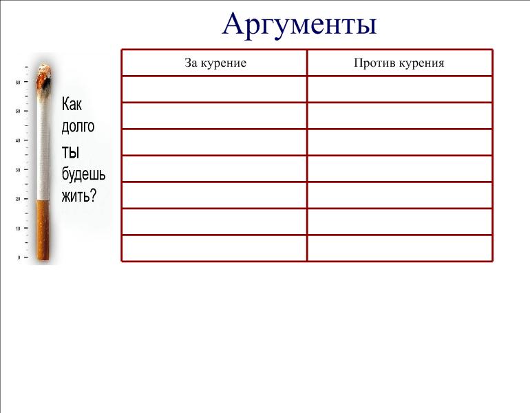 hello_html_m1425747e.png