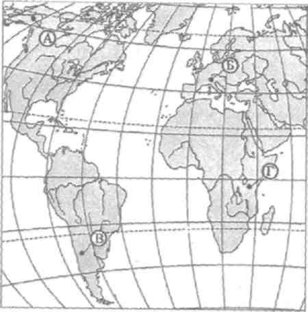Итоговая контрольная работа по географии класс hello html m29f1d339 jpg