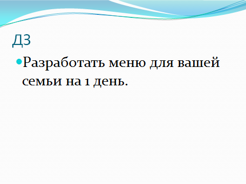 hello_html_4540062e.png