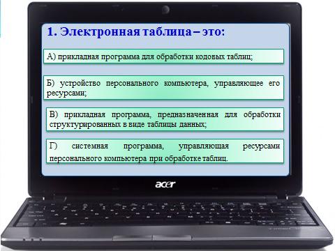 hello_html_5ec4c3e3.png