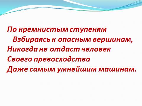 hello_html_m6b302e3b.png