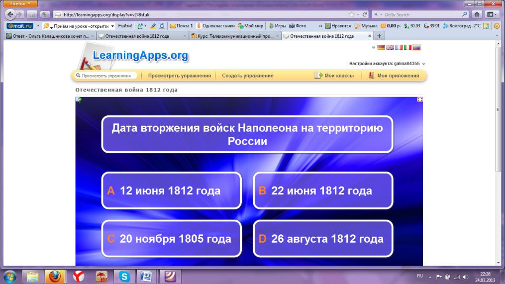 hello_html_m31ed0ccf.png