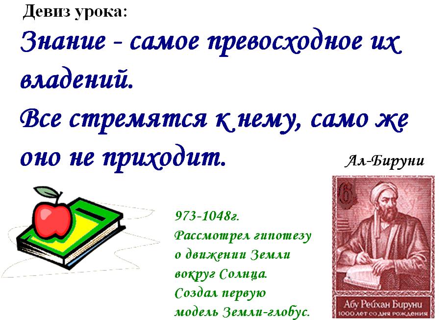 hello_html_31ec7a35.png
