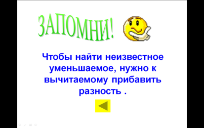 hello_html_23294cf9.png