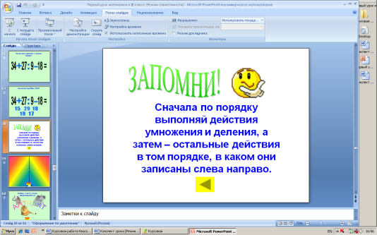 hello_html_2558b0f1.png