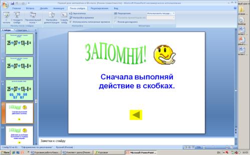 hello_html_2e8726f1.png