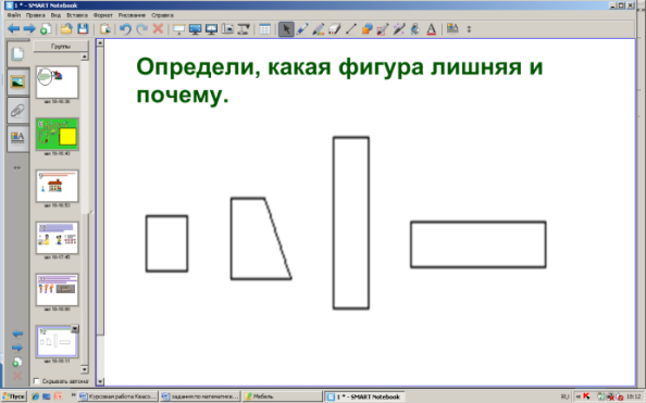hello_html_67cce694.png