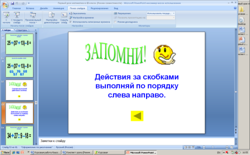 hello_html_7a78f95a.png