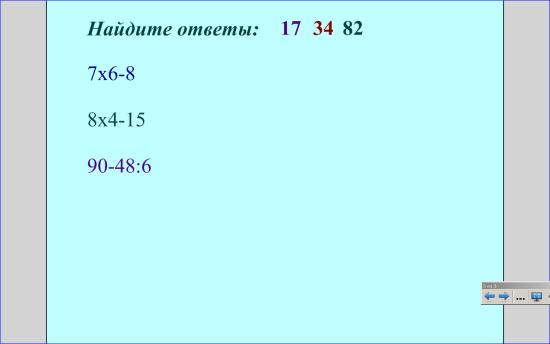 hello_html_m2b935426.png