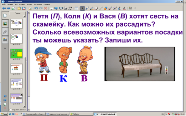 hello_html_m3d6f2dc2.png