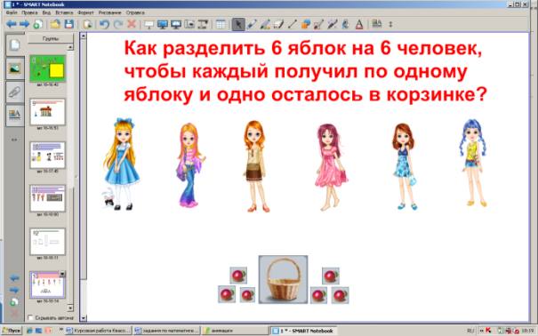 hello_html_m481d5f82.png
