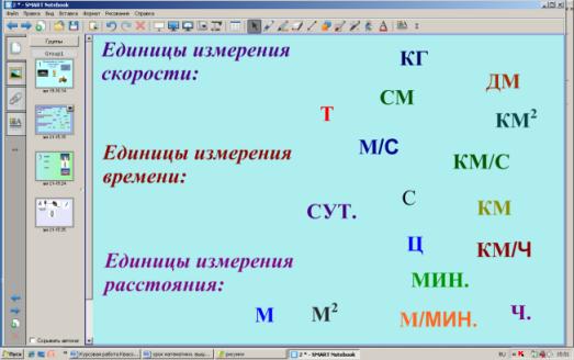 hello_html_m4c7d7b6c.png