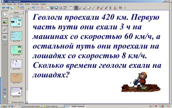 hello_html_m5f7fb894.png