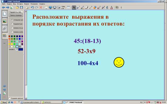 hello_html_m7fecde8f.png