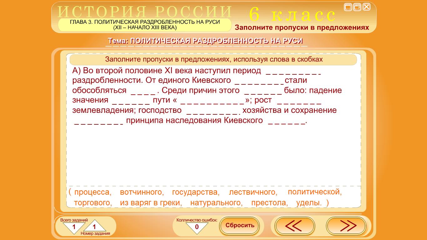 hello_html_4094d49e.png