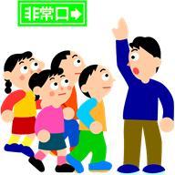 hello_html_m50e21106.jpg