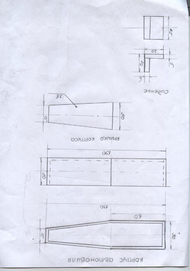 C:\Documents and Settings\All Users\Документы\Мои рисунки\Изображение67 006.jpg
