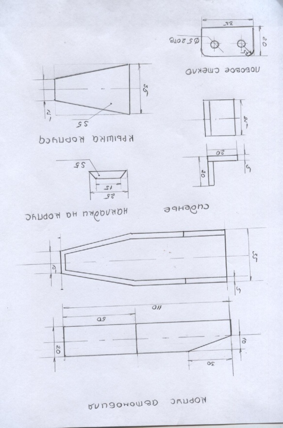 C:\Documents and Settings\All Users\Документы\Мои рисунки\Изображение67 007.jpg