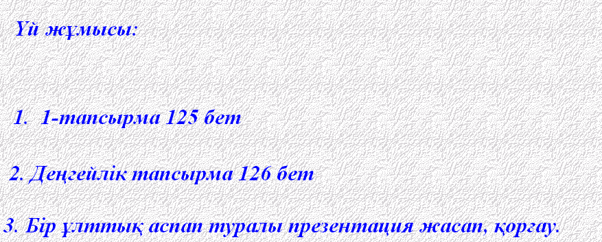 hello_html_m680eb3c5.png