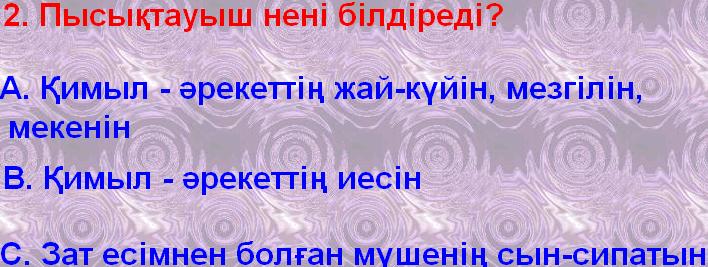 hello_html_m6ecbe0d2.png