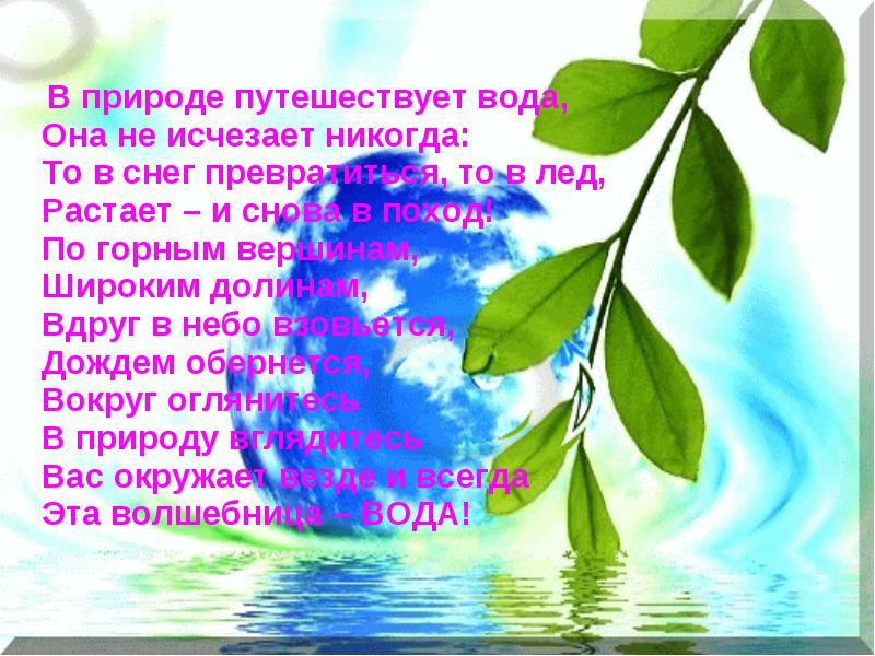 hello_html_7449f985.jpg