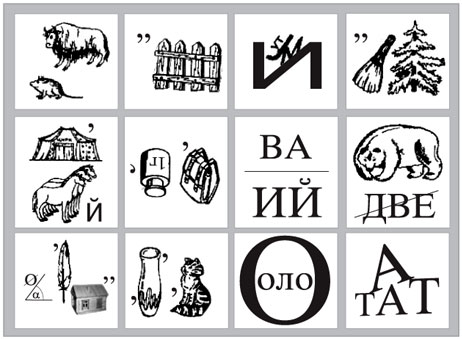 Описание: http://rebusy-zagadki.ru/wp-content/uploads/2011/01/rebusy-po-himii.jpg