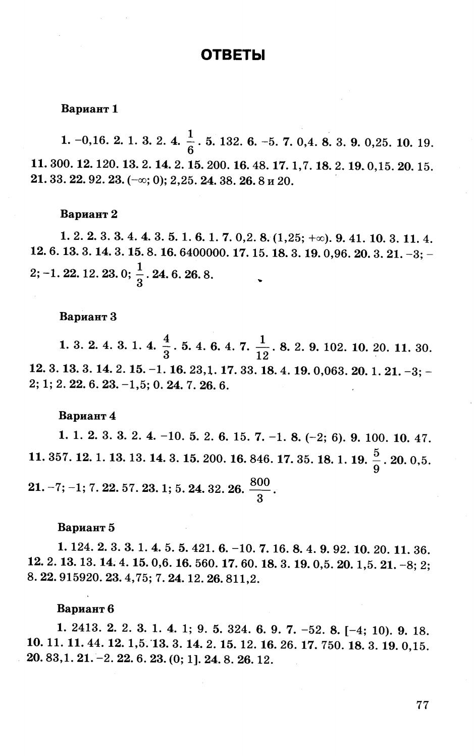 https://docs.google.com/viewer?pid=explorer&srcid=0Bw_f54pvrxEtbldKNGgyaFE3TDg&chrome=false&docid=e803bf4555b2fe7a8e01072ad16bc93b%7Cc9acad21277b9c8c76d1236b5bcea6e2&a=bi&pagenumber=78&w=939