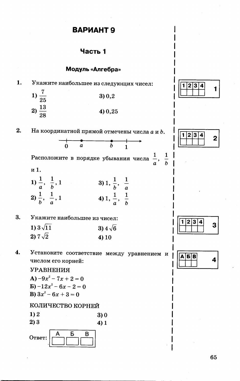 https://docs.google.com/viewer?pid=explorer&srcid=0Bw_f54pvrxEtbldKNGgyaFE3TDg&chrome=false&docid=e803bf4555b2fe7a8e01072ad16bc93b%7Cc9acad21277b9c8c76d1236b5bcea6e2&a=bi&pagenumber=66&w=939