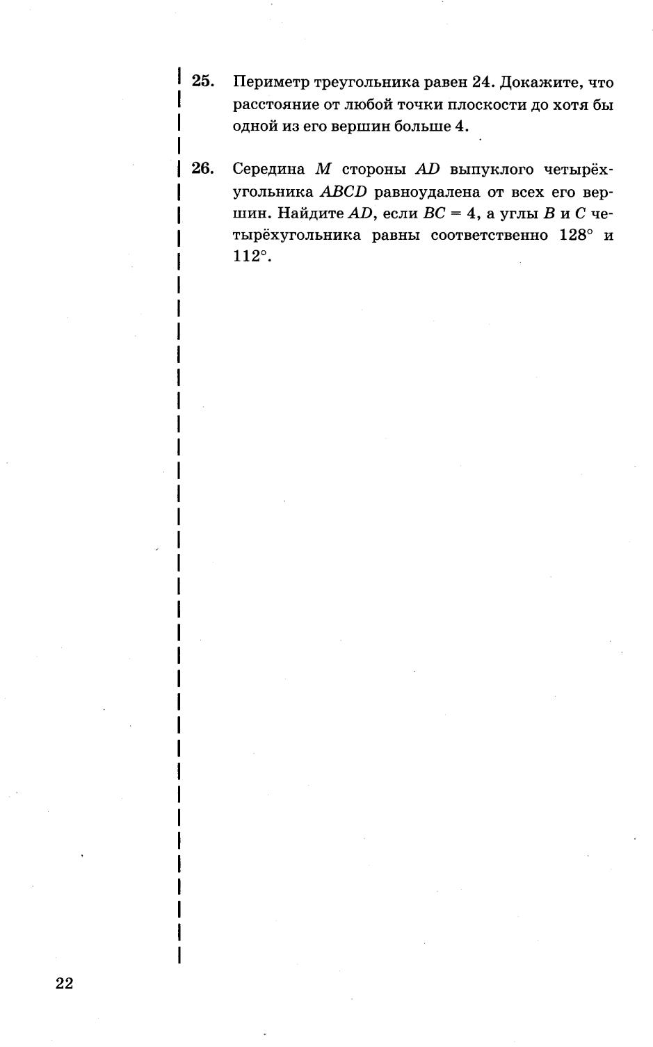 https://docs.google.com/viewer?pid=explorer&srcid=0Bw_f54pvrxEtbldKNGgyaFE3TDg&chrome=false&docid=e803bf4555b2fe7a8e01072ad16bc93b%7Cc9acad21277b9c8c76d1236b5bcea6e2&a=bi&pagenumber=23&w=939