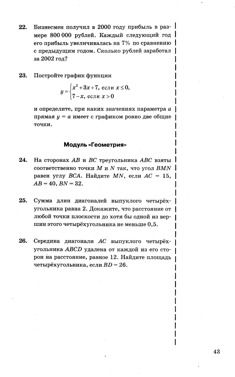 https://docs.google.com/viewer?pid=explorer&srcid=0Bw_f54pvrxEtbldKNGgyaFE3TDg&chrome=false&docid=e803bf4555b2fe7a8e01072ad16bc93b%7Cc9acad21277b9c8c76d1236b5bcea6e2&a=bi&pagenumber=44&w=939