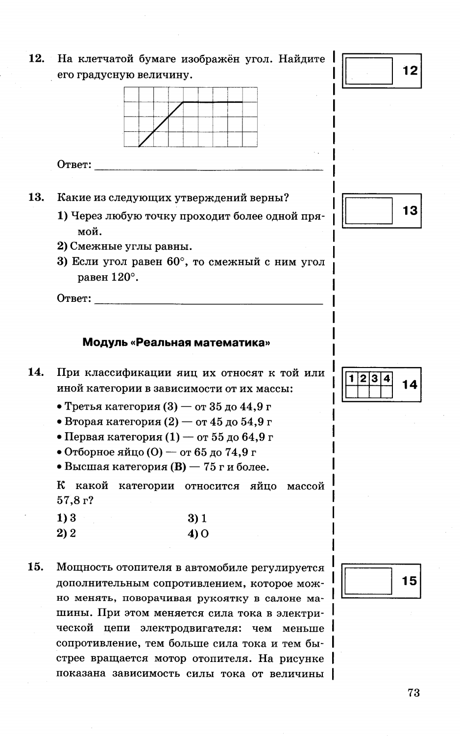 https://docs.google.com/viewer?pid=explorer&srcid=0Bw_f54pvrxEtbldKNGgyaFE3TDg&chrome=false&docid=e803bf4555b2fe7a8e01072ad16bc93b%7Cc9acad21277b9c8c76d1236b5bcea6e2&a=bi&pagenumber=74&w=939