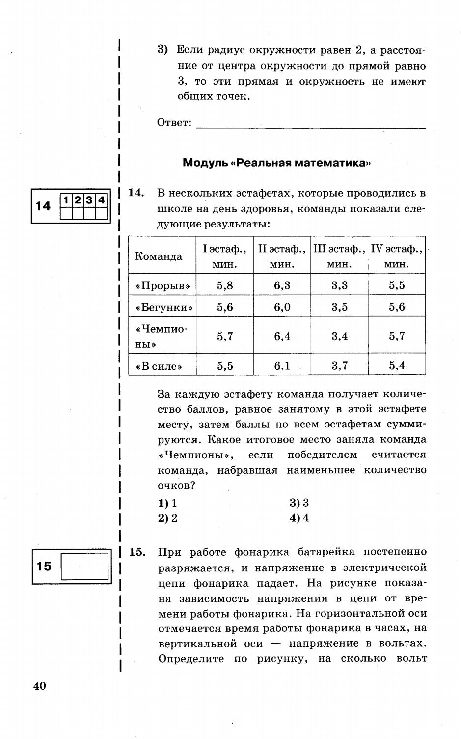 https://docs.google.com/viewer?pid=explorer&srcid=0Bw_f54pvrxEtbldKNGgyaFE3TDg&chrome=false&docid=e803bf4555b2fe7a8e01072ad16bc93b%7Cc9acad21277b9c8c76d1236b5bcea6e2&a=bi&pagenumber=41&w=939
