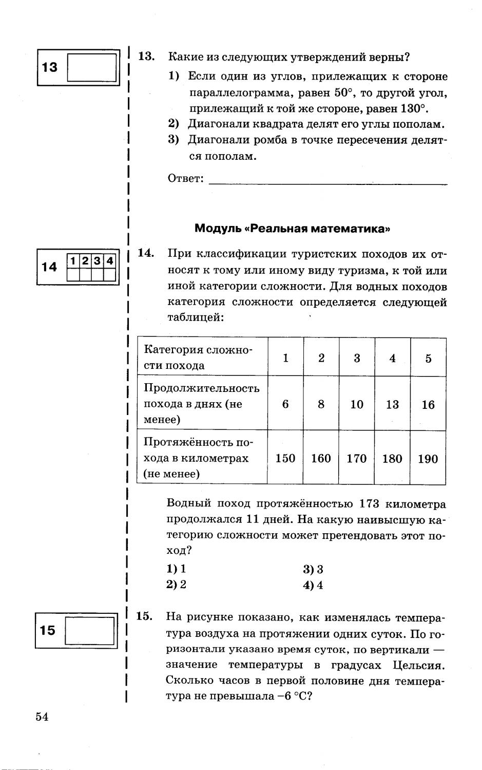 https://docs.google.com/viewer?pid=explorer&srcid=0Bw_f54pvrxEtbldKNGgyaFE3TDg&chrome=false&docid=e803bf4555b2fe7a8e01072ad16bc93b%7Cc9acad21277b9c8c76d1236b5bcea6e2&a=bi&pagenumber=55&w=939