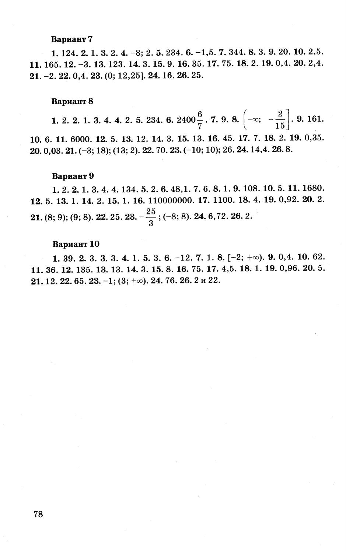 https://docs.google.com/viewer?pid=explorer&srcid=0Bw_f54pvrxEtbldKNGgyaFE3TDg&chrome=false&docid=e803bf4555b2fe7a8e01072ad16bc93b%7Cc9acad21277b9c8c76d1236b5bcea6e2&a=bi&pagenumber=79&w=939