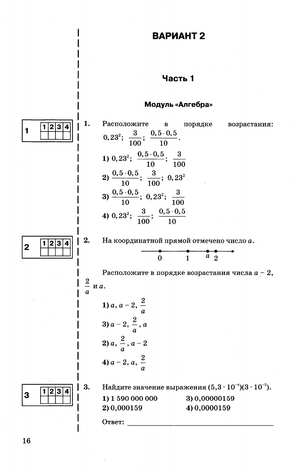 https://docs.google.com/viewer?pid=explorer&srcid=0Bw_f54pvrxEtbldKNGgyaFE3TDg&chrome=false&docid=e803bf4555b2fe7a8e01072ad16bc93b%7Cc9acad21277b9c8c76d1236b5bcea6e2&a=bi&pagenumber=17&w=939