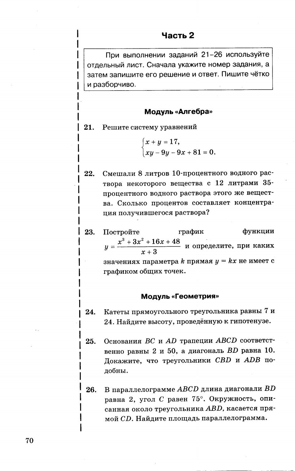 https://docs.google.com/viewer?pid=explorer&srcid=0Bw_f54pvrxEtbldKNGgyaFE3TDg&chrome=false&docid=e803bf4555b2fe7a8e01072ad16bc93b%7Cc9acad21277b9c8c76d1236b5bcea6e2&a=bi&pagenumber=71&w=939